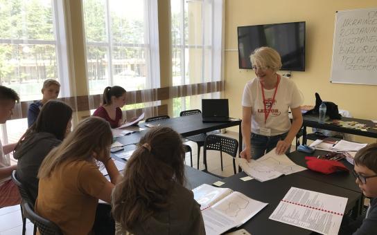 Лагерь для детей - английский, русский